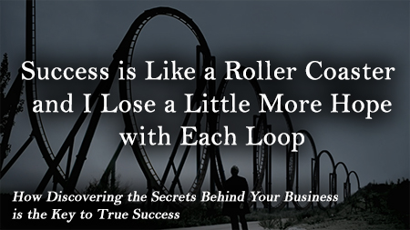 success-is-like-a-coaster